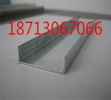 冷弯U型钢专业生产厂家