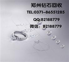 路易威登女包回收郑州钻石回收价