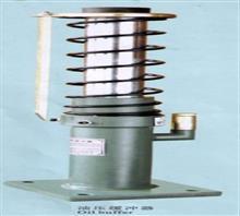 HYF210电梯油压缓冲器