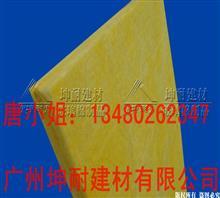 三明市楼顶隔热棉13480262347