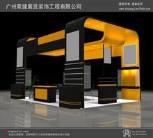 广州展览公司  会展设计搭建
