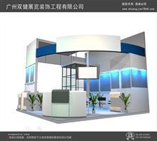 广州展览公司  会展装修