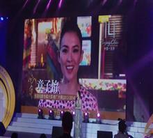 北京LED屏幕租赁