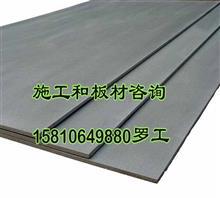增强硅酸钙板/轻钢龙骨硅酸钙板