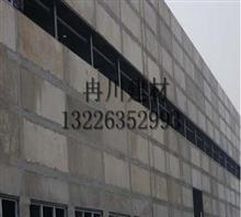 菏泽钢骨架轻型板厂13226352993