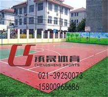 东营塑胶篮球场施工材料价格