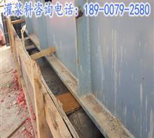 吉林地脚螺栓孔灌浆料