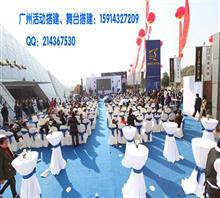 广州活动策划