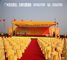 广州庆典策划