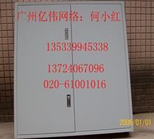 佛山电话交接箱_电话分线箱