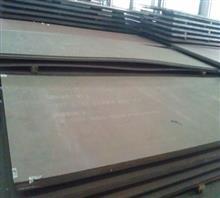 nm450钢板现货