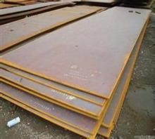 Q235NH耐候板厂家