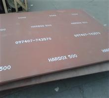 HARDOX500耐磨钢板价格