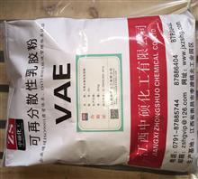 供应中硕可在分散乳胶粉VAE