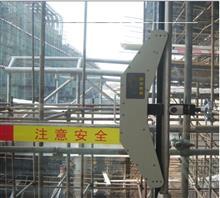 钢丝绳拉力测量仪