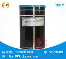 劳博抗TBP 2全合成特种润滑脂