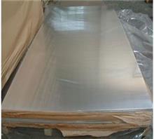 JIS SCM445 特殊钢材