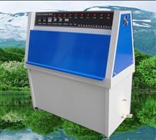 不锈钢板/紫外光耐气候试验箱