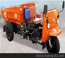 吉林省新款时风把式矿用三轮车