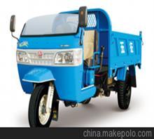 吉林省新款五征神州虎农用车