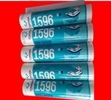 可赛新1596硅橡胶平面密封剂