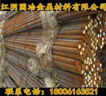 供应20CrNiMo特殊钢,棒材