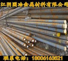 供应35CrMnSiA特殊钢