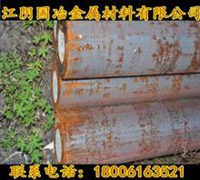 供应12CrNi3A特殊钢 锻材