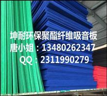 室内吸音材料环保聚酯板
