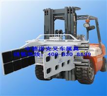 箱体运输设备 金属运输抱车