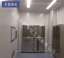 上海专业层流手术室设计公司