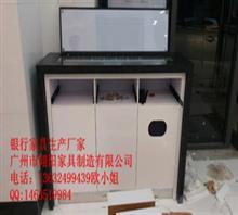 翔阳中国建设银行单面填单台