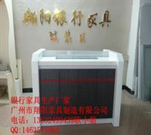 翔阳中国工商银行双面填单台