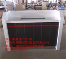 翔阳中国工商银行单面填单台