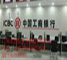 翔阳中国工商银行开放式柜台