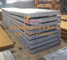 50CrVA钢板