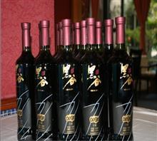 陕西朱鹮黑米酒业有限公司网站