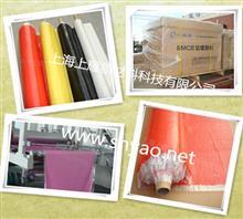 上海上耀高强度smc片材复合材料
