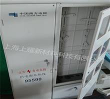 上耀高强度玻璃钢smc电表箱材料