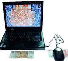 鉴别仪电脑显微影像分析仪