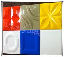 新型装饰材料smc玻璃钢天花板