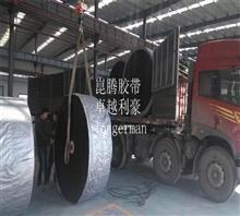 日升昌专业矿山采掘输送带