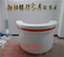 翔阳XY-039华夏银行圆形咨询台