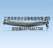 供应沪威金属波纹管
