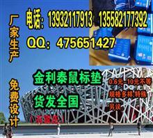 太原商务广告鼠标垫订制