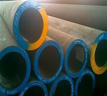 16mn高压无缝钢管钢材厂