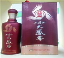 陕西西凤酒营销有限公司营销网站