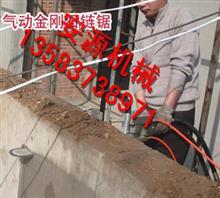 电动金刚石链锯土开槽机