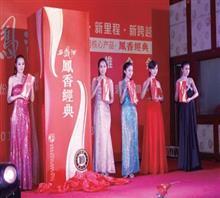 陕西西凤酒股份有限公司网站