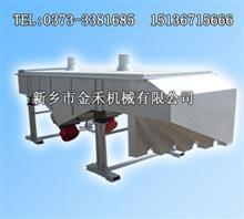 1020型4层直线振动筛